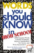 Words You Should Know in High School: 1000 Essential Words to Build Vocabulary, Improve Standardized Test Scores, and Write Successful Papers