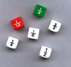 Fraction Dice, Set of 6
