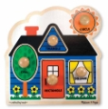 First Shapes Jumbo Knob Puzzle