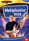 Multiplication Rock Audio